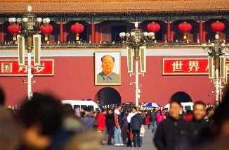 Chine_2010_2.jpg