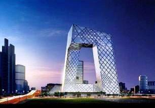 Chine_2010_3.jpg