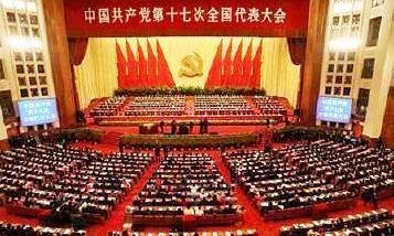 Chine_2010_9.jpg