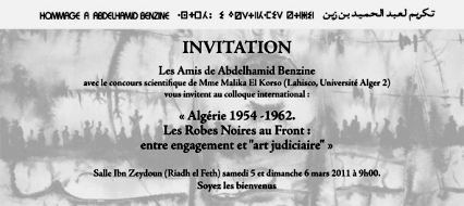 invite-internet_ptt.jpg