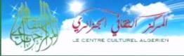 centre_cult_dz_3.jpg