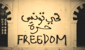 liberte-arabe-revolutions-maghreb-300x177.jpg