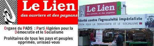pads_lien_en_tete.jpg