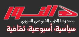 logo_annour.png