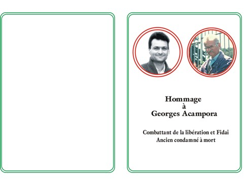invitation_compora_1.jpg