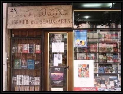librairie_beaux_arts_3.jpg