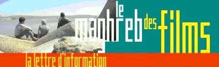 maghreb_des_films_1-2.jpg