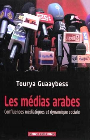 Medias_arabes.jpg