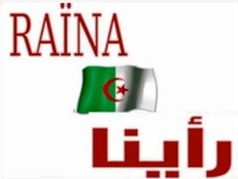 raina_Audin_Med_Rebah.jpg