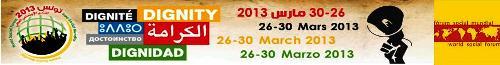 FSM_2013_Tunis.jpg