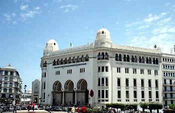 Photo-Algerie-Poste.jpg