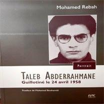Taleb_abderrahmane.jpg