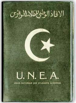 UNEA.jpg