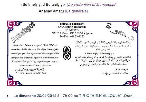 Theatre_Oran_amazigh_2.jpg