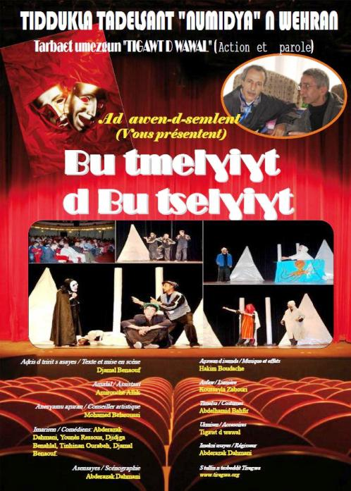 theatrenamateur_Oran.jpg