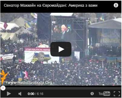 McCain sur la scène du Maïdan (14 décembre 2013 – vidéo en anglais non sous-titré)