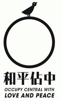 Logo de l'OCLP
