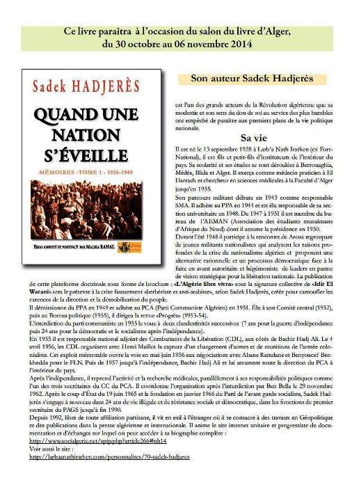 Présentation de Sadek Hadjerès - par les éditions INAS ALGER