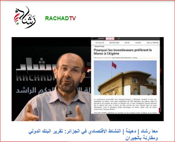 rachad_tv-5.jpg