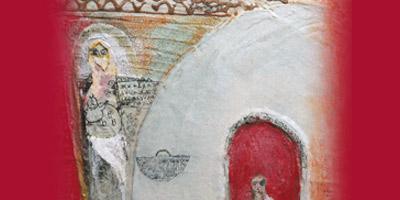 151202-acbog-arezkimetref-carousel.jpg