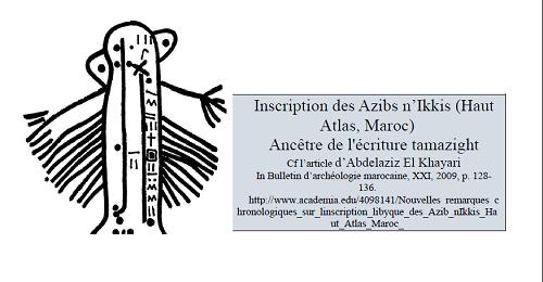 inscription_tamazigh.png