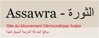 assawra.png