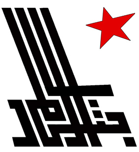 logo_idjtihad_affiche_small.jpg