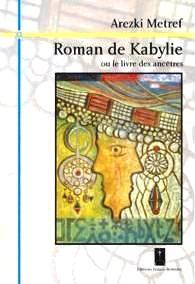 a_metref_roman_kabylie.jpg