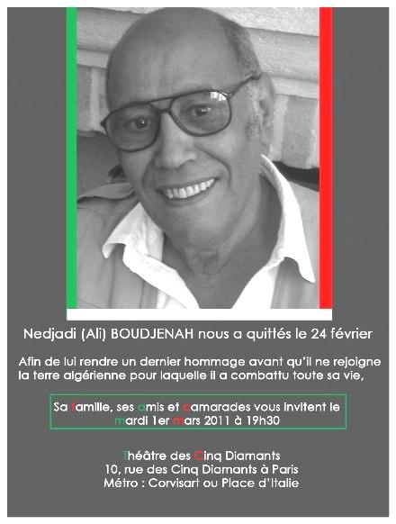 Invitation_hommage_Nedjadi_Ali_2.jpg