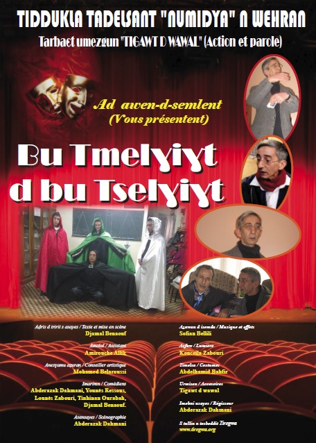 Theatre_Oran_amazigh.jpg