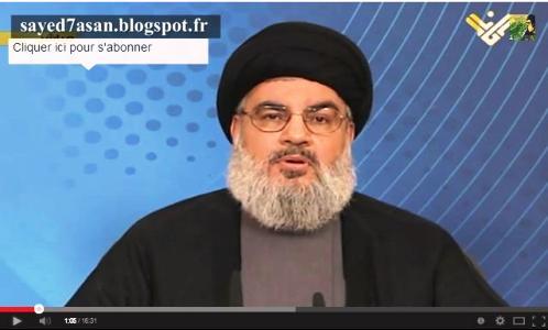 Hezbollah.jpg