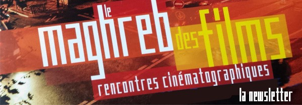 maghreb_films.jpg